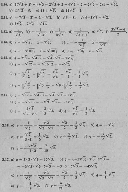 Liczby niewymierne – odpowiedzi 2