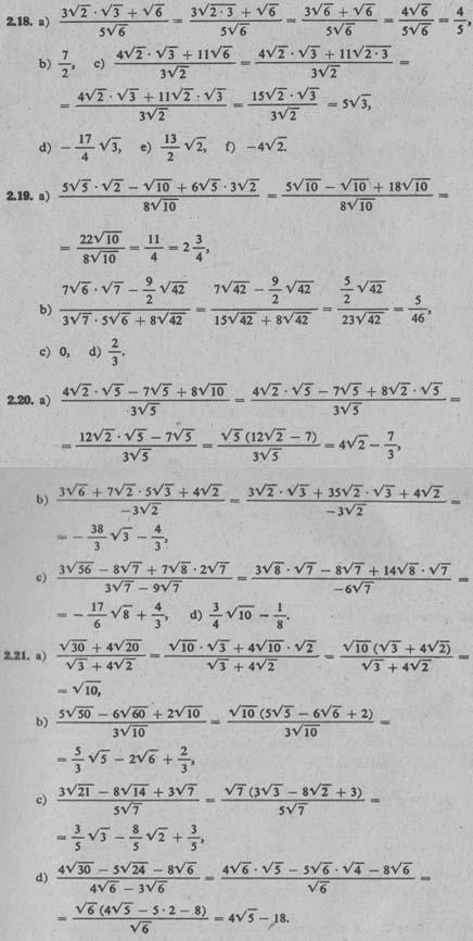 Liczby niewymierne – odpowiedzi 3