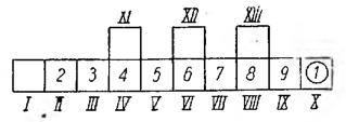 tmp49ba-1